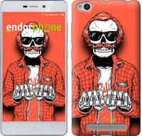 """Чехол на Xiaomi Redmi 3 Скелет в очках """"4192c-97-2448"""""""