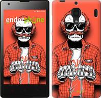 """Чехол на Xiaomi Redmi Скелет в очках """"4192u-110-2448"""""""