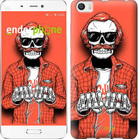 """Чехол на Xiaomi Mi5 Скелет в очках """"4192c-180-2448"""""""