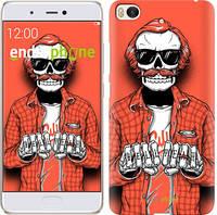 """Чехол на Xiaomi Mi 5s Скелет в очках """"4192c-395-2448"""""""