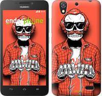 """Чехол на Huawei Ascend G630 Скелет в очках """"4192u-137-2448"""""""