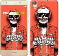 """Чехол на Huawei Y6 II Скелет в очках """"4192c-338-2448"""""""