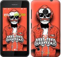 "Чехол на Nokia Lumia 530 Скелет в очках ""4192u-205-2448"""