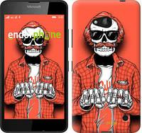 """Чехол на Microsoft Lumia 640 Скелет в очках """"4192c-273-2448"""""""