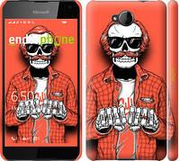 "Чехол на Nokia Lumia 650 Скелет в очках ""4192c-393-2448"""