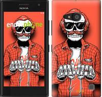 "Чехол на Nokia Lumia 730 Скелет в очках ""4192c-204-2448"""