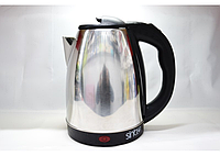 Чайник Sinba 2000