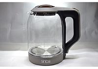 Чайник Sinba SHB993
