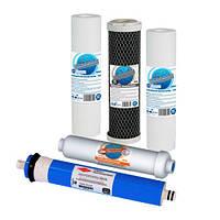 Комплект картриджей для обратного осмоса Aquafilter (Польша) c мембраной Filmtec DOW (США)