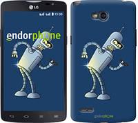 """Чехол на LG L80 Dual D380 Футурама. Бендер """"665u-332-2448"""""""