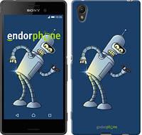 """Чехол на Sony Xperia Z3+ Dual E6533 Футурама. Бендер """"665c-165-2448"""""""