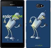 """Чехол на Sony Xperia M2 dual D2302 Футурама. Бендер """"665c-61-2448"""""""