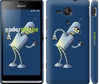 "Чехол на Sony Xperia SP M35H Футурама. Бендер ""665c-280-2448"""