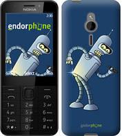 """Чехол на Nokia 230 Футурама. Бендер """"665u-339-2448"""""""