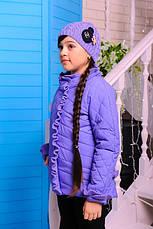 Детская демисезонная куртка с шапочкой, лаванда, р.122,134, фото 2