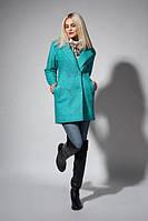 Теплое легкое пальто из шерстяной пальтовой ткани бирюзового цвета