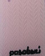 Вертикальные жалюзи 89 мм ткань Мальта Розовый