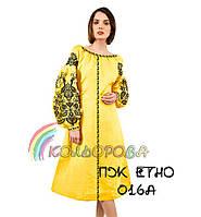 090f2cce56335a Купити Заготовки плаття ЕТНО та БОХО для вишивки хрестиком або ...