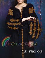 """Заготовка для вишивки """"Плаття жіноче в стилі ЕТНО"""" ПЖ-ЕТНО-018 (Кольорова)"""