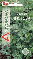 Семена Сельдерей Листовой  0,5 грамма Riva