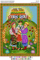 "Схема для вышивания бисером ""Українська родина-душі берегиня""."