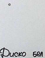 Вертикальные жалюзи 89 мм ткань Диско Белый
