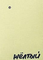 Вертикальные жалюзи 89 мм ткань Диско Жёлтый