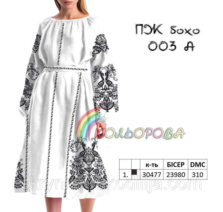 Заготовка для вишивки плаття в стилі БОХО 649a542020824