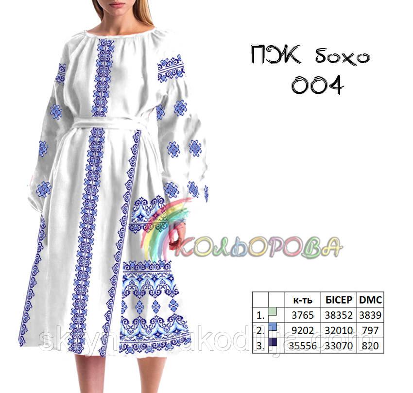 Заготовка для вишивки плаття в стилі БОХО довге 0efec44847eb8