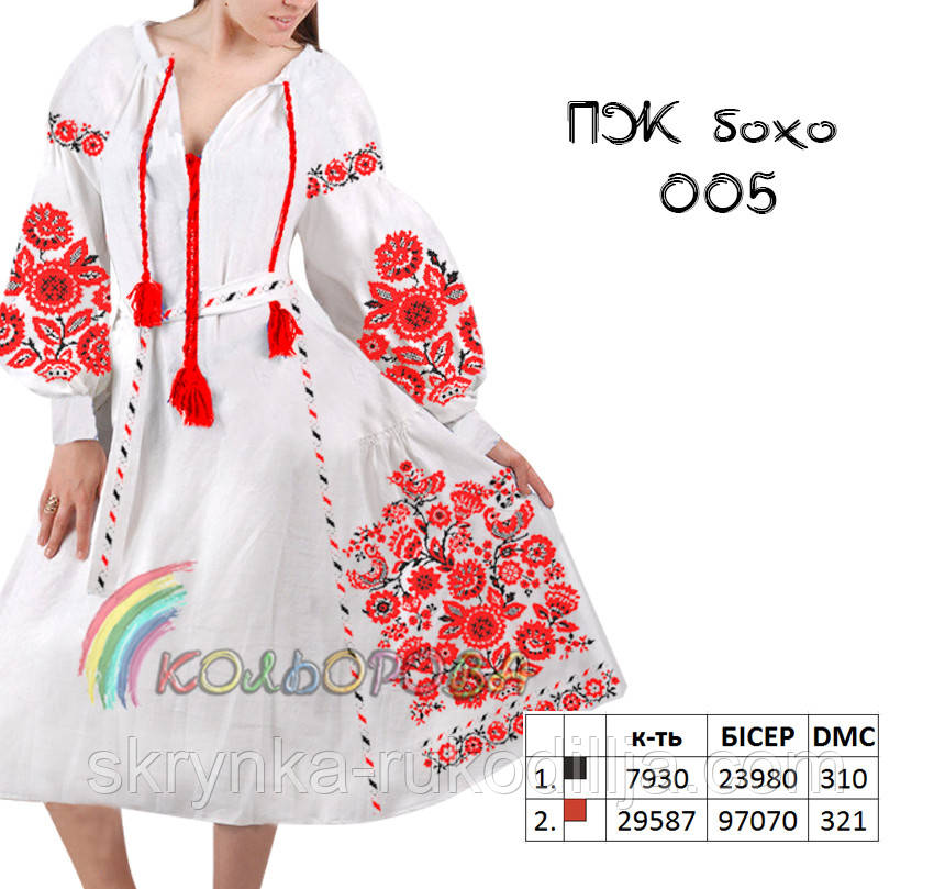 Заготовка для вишивки плаття в стилі БОХО довге d9d5c3307005b