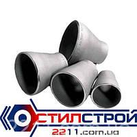 Переход стальной концентрический черный 219*6×57*3 ГОСТ17378-01