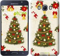 """Чехол на Samsung Galaxy J7 (2016) J710F Новогодняя елка """"4198c-263-2448"""""""