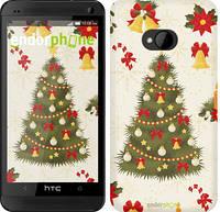 """Чехол на HTC One M7 Новогодняя елка """"4198c-36-2448"""""""