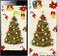 "Чехол на Lenovo P70 Новогодняя елка ""4198u-193-2448"""