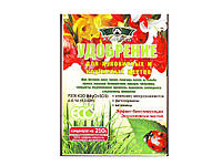 Добриво сухе для Цибулевих і Бульбових квітів(тюльпани,іриси) 300г ТМАльянсед