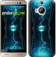 """Чехол на HTC One M9 Plus Молнии в цилиндре """"120u-134-2448"""""""