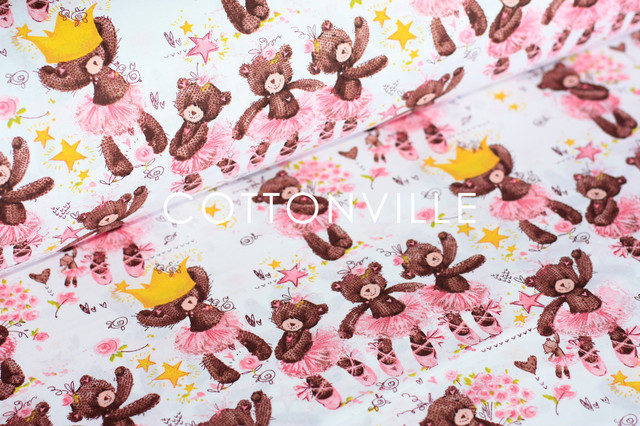 db3db8d7ba4d Из этих детских тканей можно шить разнообразные предметы быта и интерьера:  скатерти, шторки, корзины, карманы и мешочки для хранения, ...