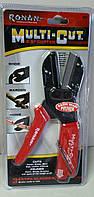 Универсальные и многофункциональные  ножницы Multi Cut 3 в 1