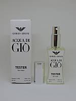 Тестер Giorgio Armani Acqua di Gio for Men (edp 60 ml) (Реплика)