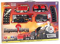 Железная дорога детская «Первый поезд»