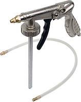 Пневмопистолет 500 мм для нанесения антикоррозионного покрытия MIOL 81-570
