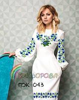 Заготовки плаття з рукавами для вишивки бісером або нитками