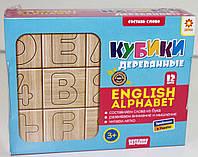 Деревянные кубики Составь слово «Английский алфавит»