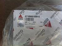 Муфта розривна G718960100012, G718960100011