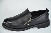 Женские демисезонные туфли размеры 36- 40