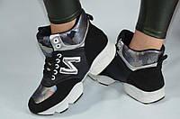 Модные женские кроссовки кожа Размеры 35-  39
