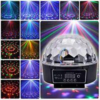 Световой диско шар Discoshar 886 BT Bluetooth + USB, светодиодный шар
