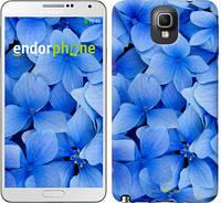 """Чехол на Samsung Galaxy Note 3 N9000 Синие цветы """"526c-29-2448"""""""
