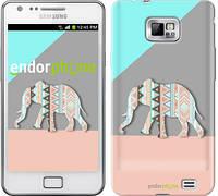 "Чехол на Samsung Galaxy S2 i9100 Узорчатый слон ""2833c-14-2448"""