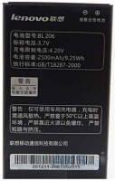 Аккумулятор Lenovo A630E IdeaPhone/BL206 (2500 mAh) Original (152055)